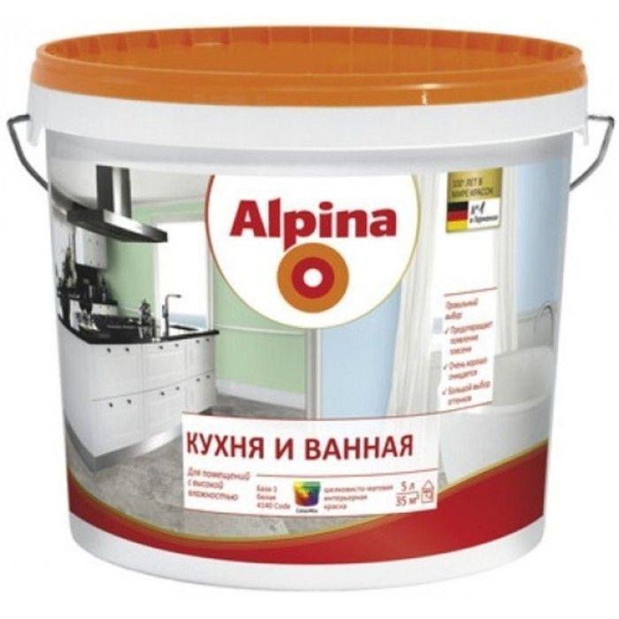 Краска интерьерная alpina kuche und bad 10 л в Калининграде