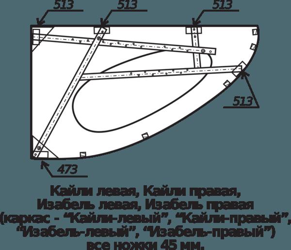 Ванна акриловая 170х100см Изабель угловая левая (270л), толщина листа 5мм. Тритон (без каркаса) в Калининграде