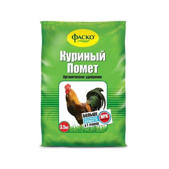 Удобрение свежим куриным пометом