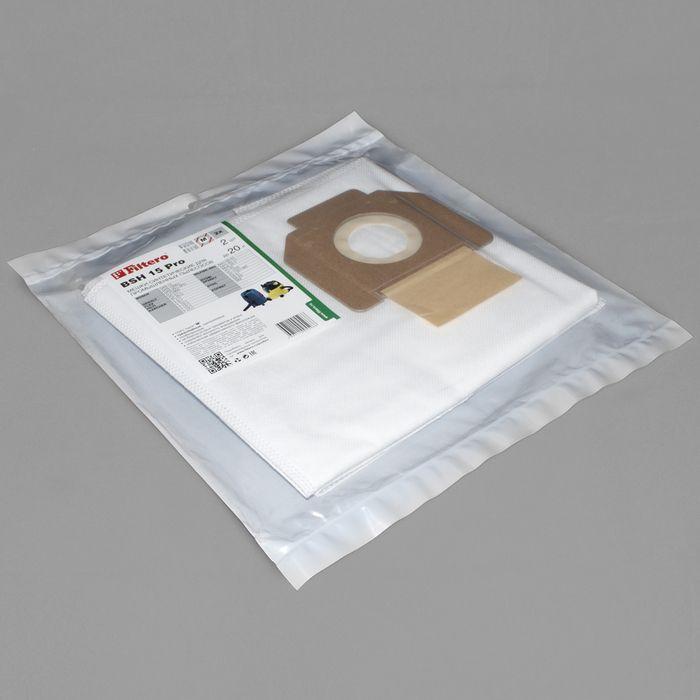 Мешки для пылесоса 2 шт. в упаковке BSH15 Pro Filtero в Калининграде