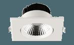 Светильники точечные в Калининграде