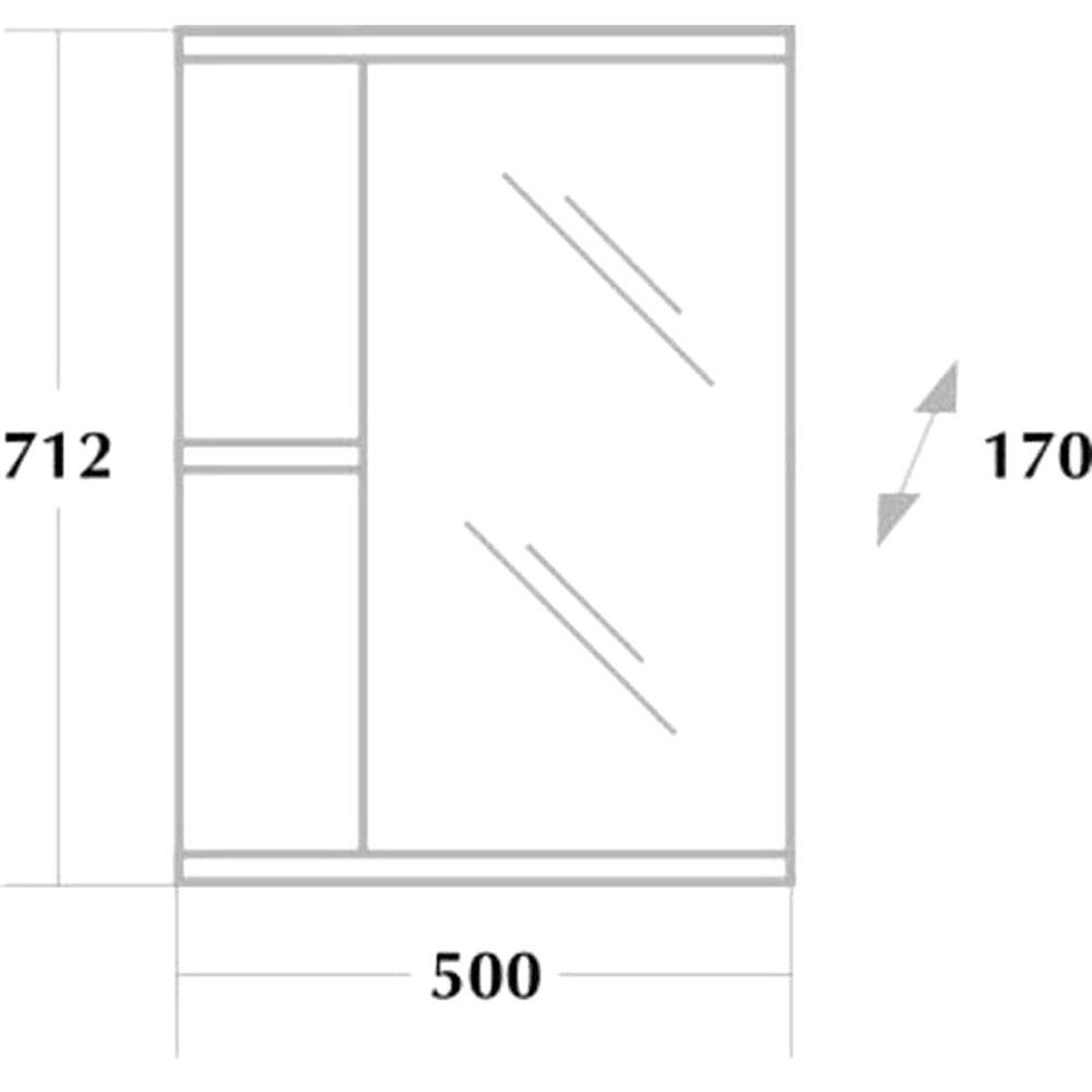 Шкаф-зеркало Карина 500 мм, без подсветки Onika в Калининграде
