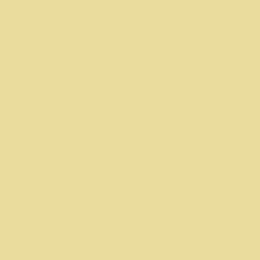Раствор кладочный д/клинкера KREISEL 130 25кг песочный (48) в Калининграде
