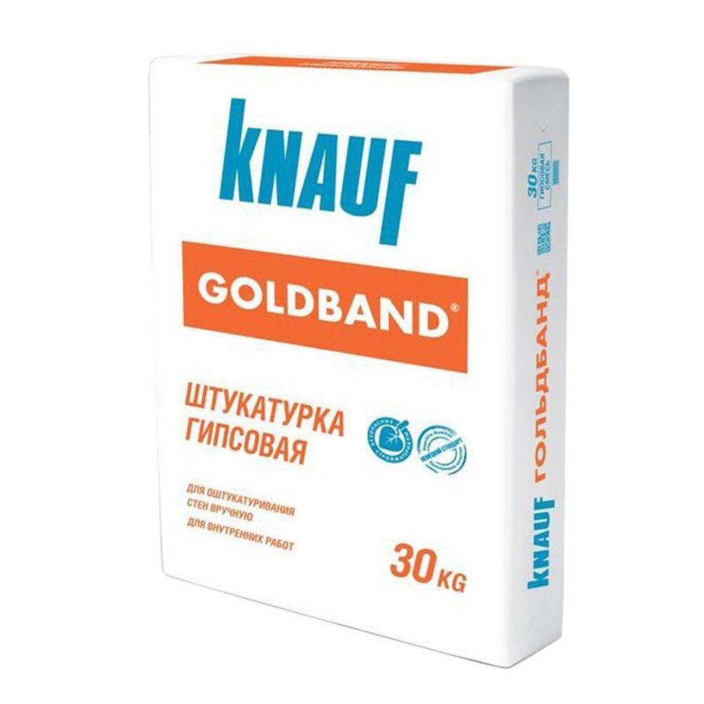 Штукатурка гипсовая ручного нанесения KNAUF GOLDBAND 30кг в Калининграде
