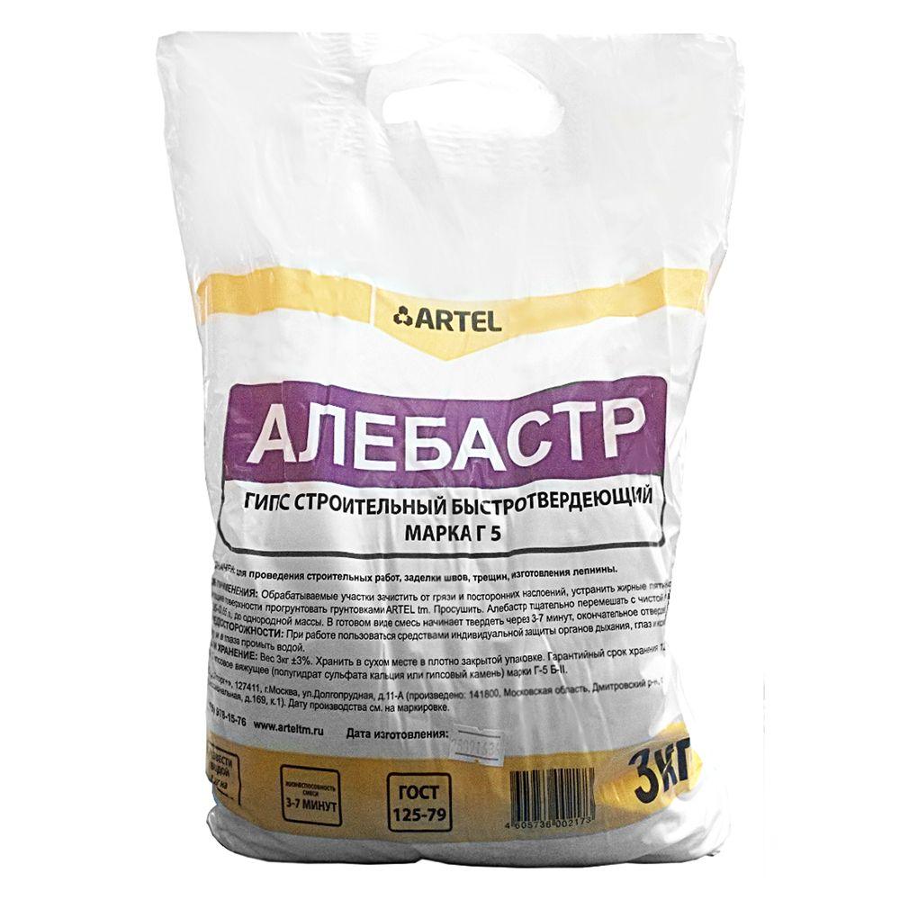 Гипс строительный Алебастр 3 кг в Калининграде