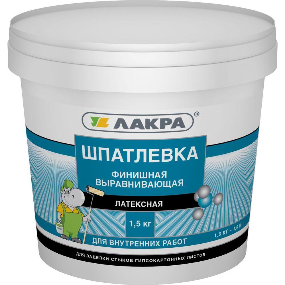 Шпаклевка готовая латексная финишная ЛАКРА 1,5кг в Калининграде
