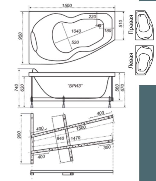 Ванна акриловая 150х95см Бриз угловая левая (300л), толщина листа 5мм. Тритон (без каркаса) в Калининграде