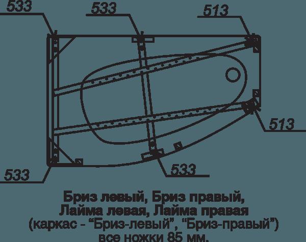 Каркас для ванны Бриз/Лайма ПРАВЫЙ (каркас+сборочный комплект с сифоном) Тритон в Калининграде