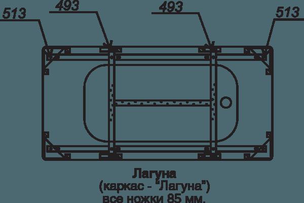 Каркас для ванны Лагуна (каркас+сборочный комплект с сифоном) Тритон в Калининграде