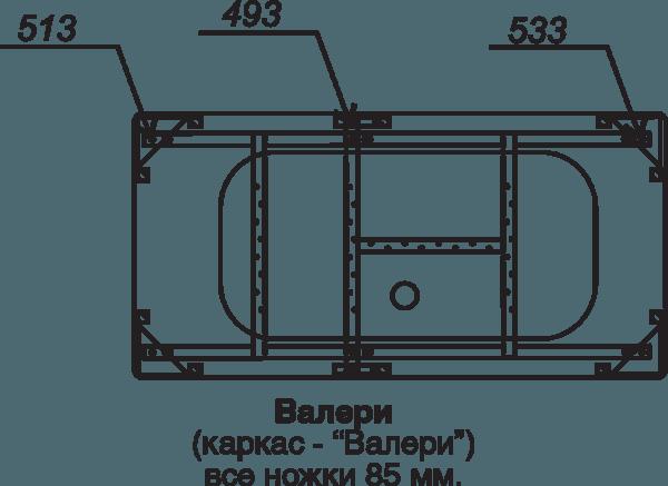 Каркас для ванны Валери (каркас+сборочный комплект с сифоном) Тритон в Калининграде