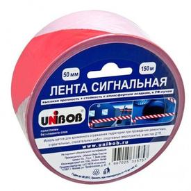 Лента сигнальная красно/белая 50мм х 150м UNIBOB (36) в Калининграде