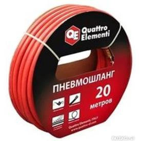 Шланг пневматический QUATTRO ELEMENTI 20 метров, разъем EURO в Калининграде