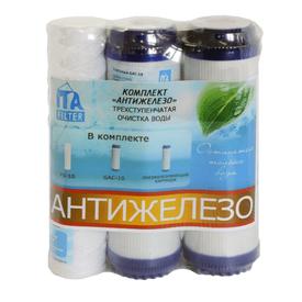Комплект картриджей АНТИЖЕЛЕЗО-2, ИТА в Калининграде