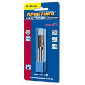 Борфреза по металлу тип В цилиндрическая 12х25мм, хвост 6мм Практика блистер в Калининграде