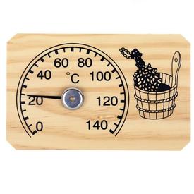 Термометр для бани открытый, прямоугольный в Калининграде
