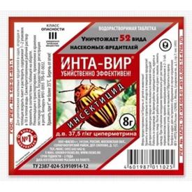 Инсектицид Инта-вир таблетка 8гр в Калининграде