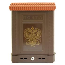 Ящик почтовый премиум 390х280х75 мм коричневый в Калининграде