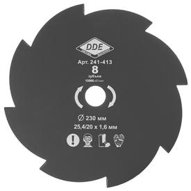 Нож для триммера 8 зубьев.230 х 25,4/20мм (толщина = 1,6 мм) DDE GRASS CUT в Калининграде