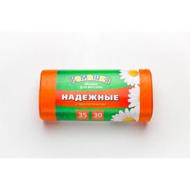 """Мешки д/мусора 35л с завязками, 50*60мм, ПСД 18мкм """"РОМАШКА"""" надежные красные 15шт в Калининграде"""