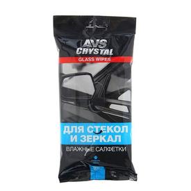Салфетки д/очистки стекол, зеркал пропитанные AVS AVK-200 (25шт) в Калининграде