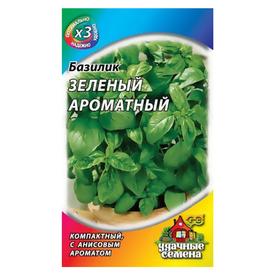 Базилик Зеленый ароматный 0,5 г ХИТ х3 Удачные Семена в Калининграде