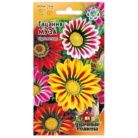 Гацания крупноцветковая Муза Удачные семена в Калининграде