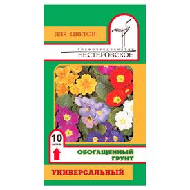 Грунт универсальный для цветов 10л Янтарный край в Калининграде