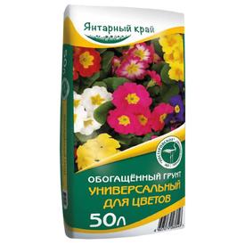 Грунт универсальный для цветов 50л Янтарный край в Калининграде