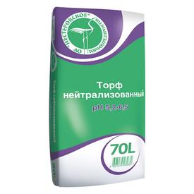 Торф нейтрализованный рН5,2-6,5 70 л Торфопредприятие Нестеровское в Калининграде
