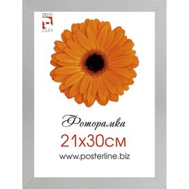 Фоторамка 21*30см в серебряной раме МДФ 2см со стеклом в Калининграде