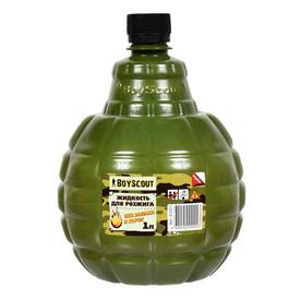 Жидкость для розжига 1 л Парафиновая BOYSCOUT в Калининграде