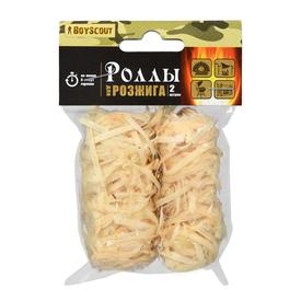 Роллы для розжига мангалов, барбекю, каминов и печей 2 шт. в уп. BOYSCOUT (50) в Калининграде