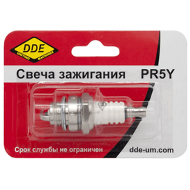 Свеча зажигания для 2-х тактных двигателей PR5Y DDE в Калининграде