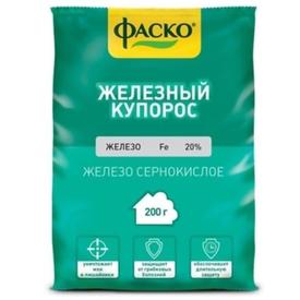 Средство защиты растений Железный купорос 200гр ФАСКО (30) в Калининграде