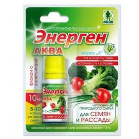 Удобрение Средство для замачивания семян и полива рассады ЭНЕРГЕН 10мл в Калининграде