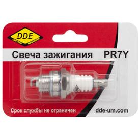 Свеча зажигания для 2-х тактных двигателей PR7Y DDE в Калининграде