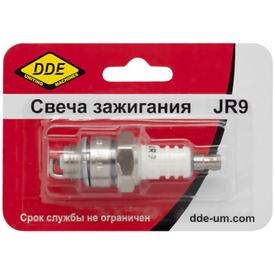 Свеча зажигания для 4-х тактных двигателей Briggs&Stratton JR9 DDE в Калининграде