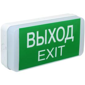 Светильник аварийный светодиодный ДПА 5031-1 1ч 5Вт ВЫХОД IP20 ИЭК в Калининграде