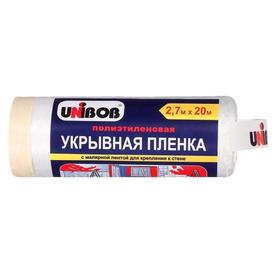 Пленка укрывочная с малярной лентой 2,7х20м UNIBOB (25) в Калининграде