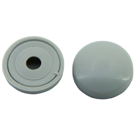 Колпачок пластиковый малый серый фасовка 10шт в Калининграде