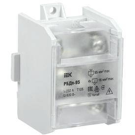 Блок распределительный проходной РБДп-95 232/100А на DIN-рейку (1х95-4х16мм2) ИЭК в Калининграде