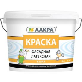 Краска фасадная латексная 14 кг Лакра в Калининграде