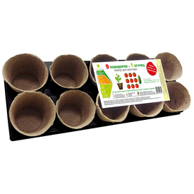 """Набор для рассады с торфяными горшками """"9 помидоров и 1 огурец"""" в Калининграде"""