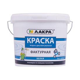 Краска фактурная Лакра Белый 9кг в Калининграде