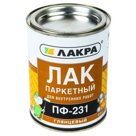 Лак алкидный паркетный ПФ-231 глянцевый 0,8 кг Лакра в Калининграде