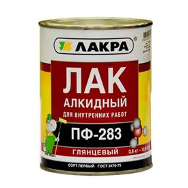 Лак алкидный универсальный ПФ-283 глянцевый 0,8 кг Лакра в Калининграде
