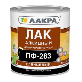 Лак алкидный универсальный ПФ-283 глянцевый 2,4 кг Лакра в Калининграде