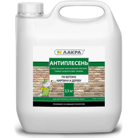 Средство для бетона и кирпича Антиплесень 3,5 кг Лакра в Калининграде