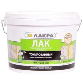 Лак на водной основе тонированный бесцветный 2,5 кг Лакра в Калининграде