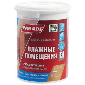 Краска интерьерная для влажных помещений W100 3 база 9,0 кг Parade в Калининграде